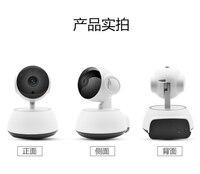 Indoor câmera De Segurança Sistema de Vigilância Night Vision Home/Office/Bebê/Babá/Pet Monitor sem fio de casa inteligente câmera|Câmeras de vigilância| |  -