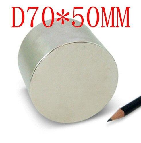70*50 Grand forte 70mm x 50mm Disque puissant aimant neodimio néodyme aimant N35 imanes détient 200 kg