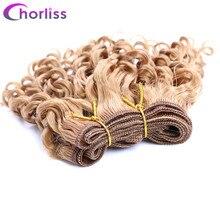 """Chorliss 8 """"афро кудрявый вьющиеся Инструменты для завивки волос Синтетические пряди для наращивания волос крючком волосы утка чистой Темно-русый ткань 105 г/лот 3 шт./лот"""