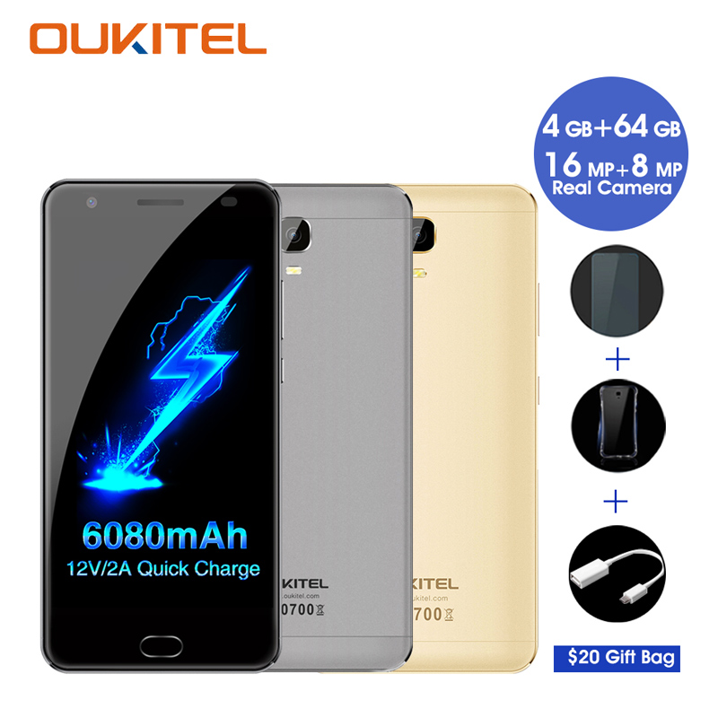 OUKITEL K6000 Plus Smartphone Android 7 0 4GB RAM 64GB ROM Octa Core 5 5 Inch