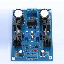 317 337 ליניארי מתכווננת מסנן מתח רגולטור DC אספקת חשמל לוח סינון אלקטרוני ייצור DIY ערכות