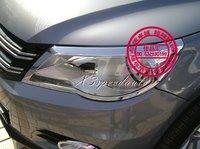 Car Styling Chromed Head Light Cover Trim For Volkswagen Tiguan 2009 2010 2011