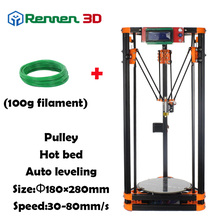 3 D Cheap Delta 3D Printer Auto Level Kossel Mini Reprap Prusa Rostock 3D-Printer Machine Kit With Hot Bed Injection