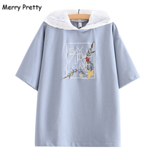 Merry Pretty Women Floral Embroidery Short Sleeve Hooded Sweatshirts Sweet Lace Patchwork Hoodies 2019 Summer Casual Pullovers