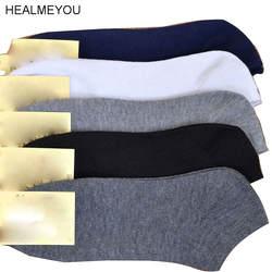 Оптовая продажа мужские с глубоким вырезом лодыжки четверти экипажа носки черный белый серый