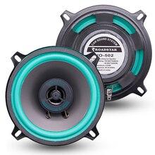 2 шт 5 дюймов 100 Вт автомобильный HiFi коаксиальный динамик автомобильный Авто Аудио Стерео полный диапазон частоты Lound Динамик s для автомобиля