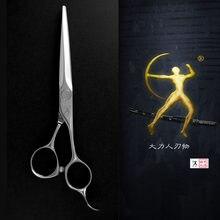 Titan-Tijeras de barbería, herramientas de corte de peluquería, tijeras de adelgazamiento para Peluqueros, acero 440c de 5,5, 6,0, 6,5 pulgadas