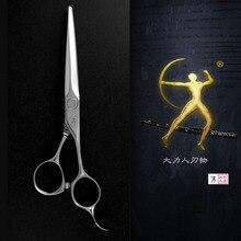Titan barbeiro tesouras de corte de cabeleireiro ferramentas desbaste tesouras para cabeleireiros 5.5,6.0,6.5 polegada 440c aço