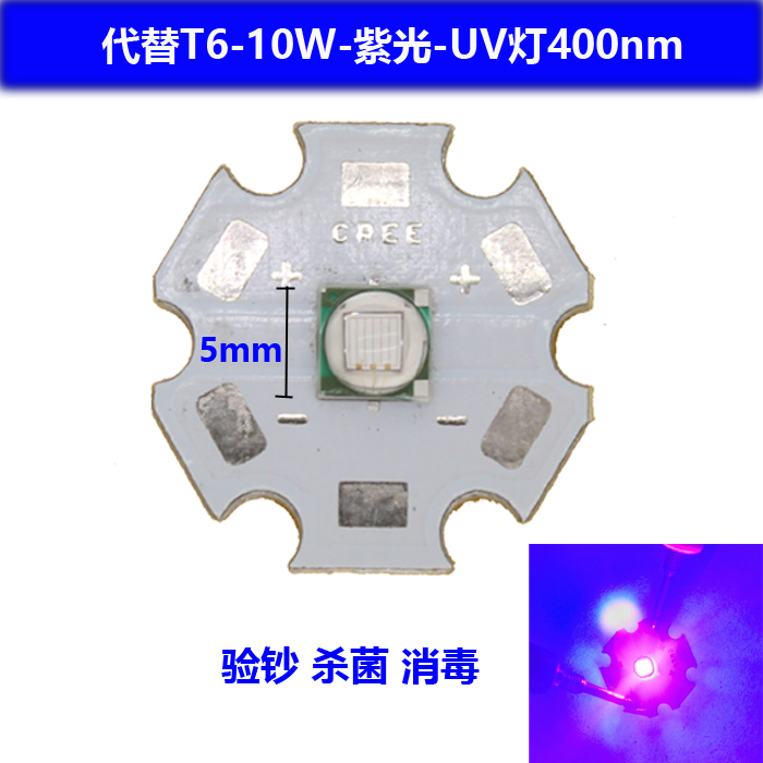 1 pcs  Epileds 5050 10W UV Purple 395NM - 400NM Led Emitter Lamp Light 3.4-3.8V 2500mA On 16MM 20MM PCB /Cooper PCB Board 10w 12w ultra violet uv 365nm 380nm 395nm high power led emitting diode on 20mm cooper star pcb