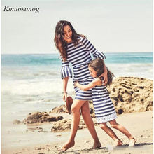 Summer mother daughter dresses Family matching Clothes mommy and me clothes Women Girl Short Sleeve Striped Beach Dress C0406