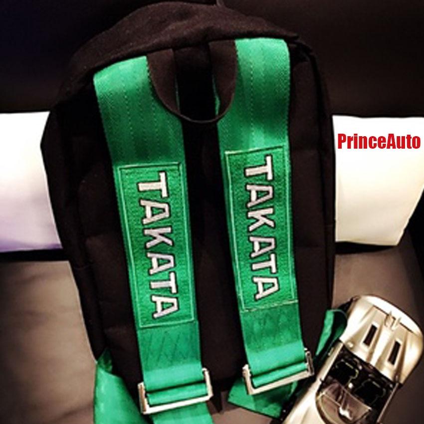 TAKATA BRIDE BACKPACK RACING HARNESS SEAT BELT STYLE GREEN BAG DRIFTING JDM