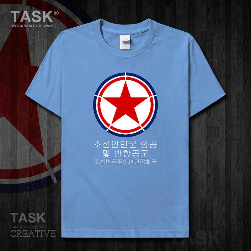 Air Force North Korea DPRK KP PRK sports cotton t shirt new Tops Short sleeve clothes Fashion country Army Tactical Military 01 image