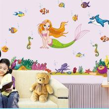 Newest Mermaid Sea World Colorful Fish cartoon girls love toy gifts kids room decoration wall stickers DIY nursery decal sticker