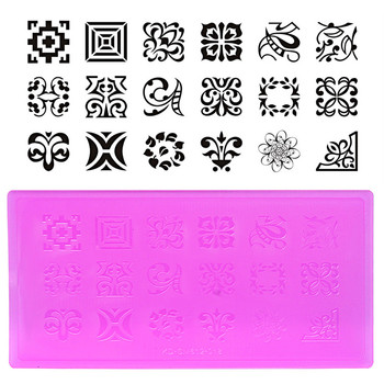5pcs/Lot  Acrylic Nail Stamper Plates Manicure Templates Flower Plastic Template DIY Polish Printing Stencil Manicure Nail Mold