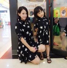 Spring Summer Matching Mother Daughter Clothes Print Stars Knee length font b Dress b font Mother