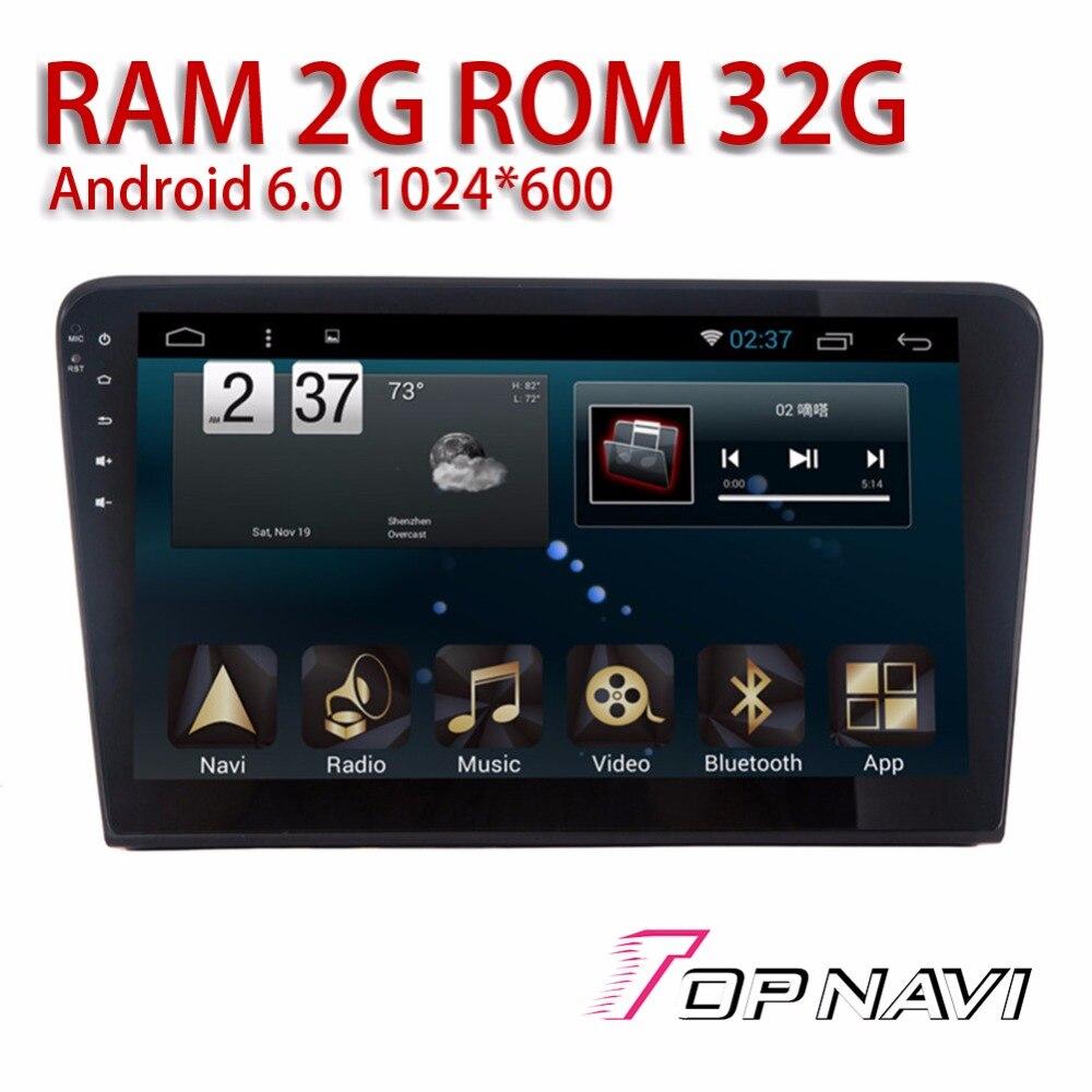 Car Multimedia for VW Bora 2013 2014 2015 10 1 Android 6 0 Topnavi Cassette Player