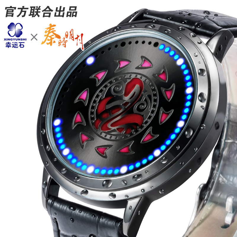 The Legend of Qin anime WeiZhuang Shao Si Ming waterproof touch screen watch comics cartoon the legend of qin anime zinv 925 sterling silver earring comics cartoon