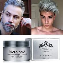 Unisex Color Hair Wax Dye One-time Molding Paste Seven Colors Available