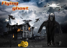 Free Shipping Halloween Funny Toy Walkera RC Flying Ghost for Walkera Tali H500 X800 Scout X4 X350 Pro RC Quadcopter Helicopter