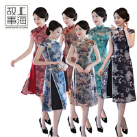 Shanghai Story Short Aodai Vietnam Dress For Women Traditional Clothing ao dai Dress Oriental Dress Chinese Cheongsam for Women