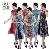 Shanghai Story Short Aodai Vietnam Dress For Women Traditional Clothing ao dai Dress Oriental Dress Chinese Cheongsam for Women