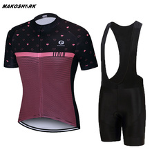 все цены на NEW Arrival Pro Cycling Clothing Set Summer Ropa Ciclismo Hombre Cycling Kit Bike Cycling Jersey Sets MTB Maillot Bicycle Wear онлайн
