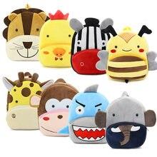 Милые животные серии мультфильм дети плюшевый рюкзак игрушка