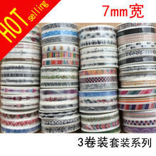 Free Shipping and Coupon washi tape,Washi tape,basic design,Optional collocation,on sale,#8374-8395,3*7mm*5m