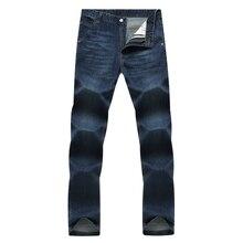 Новые Свободные джинсы мужские прямые большой ярдов длинные брюки отдыха мужской молодежной моды джинсы Бесплатная доставка