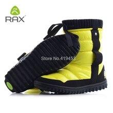 Rax зимние женские теплые ботинки; треккинговые ботинки с теплым ворсом и мехом; женские дышащие уличные кроссовки; нескользящие кроссовки; D0626