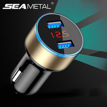 12V USB Car Charger Automobiles Cigarette Lighter Charge Socket Auto USB Splitter for Mobile Phone Charge Adapter Accessories(China)