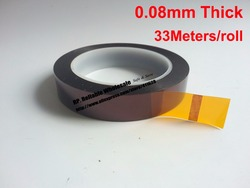 0.08mm thick, (105mm*33M), High Temperature Resist Polyimide Film tape fit for Electronic Circuit Board Soldering Cover