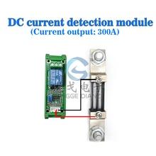 Alta qualidade DC 0-300 Aover-atual proteção contra curto-circuito proteção contra sobrecorrente com shell shunt módulo sensor