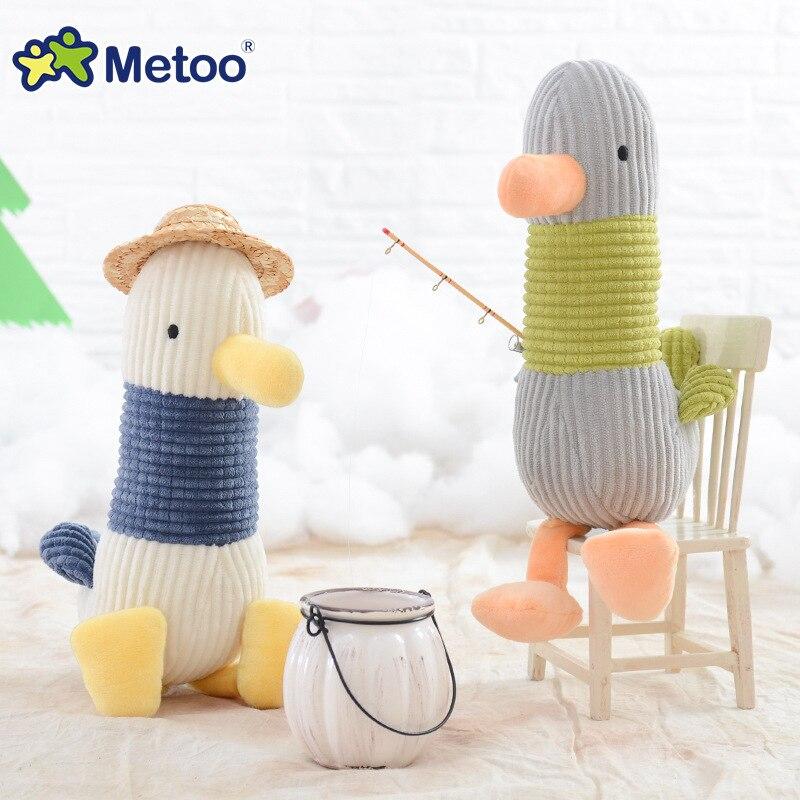 24 cm Kawaii Gefüllte Plüsch Tiere Cartoon Kinder Spielzeug für Mädchen Kinder Baby Geburtstag Weihnachten Geschenk Metoo Puppe
