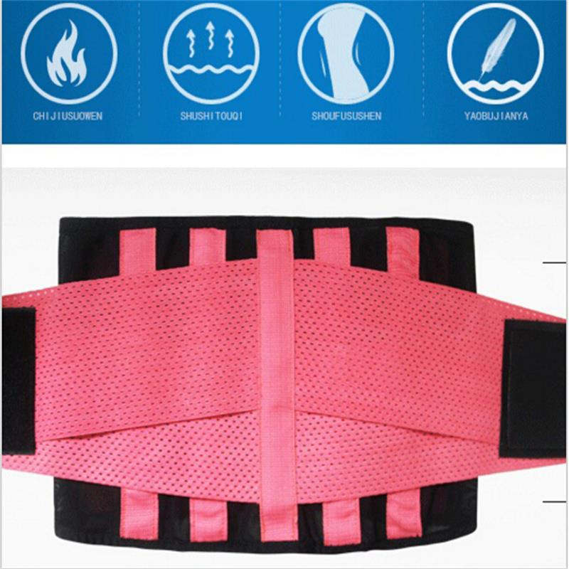 Hot Men And Women Adjustable Waist Support Belt Lumbar Back Protector Exerise Belts Brace Slimming Belt Neoprene Waist Support
