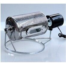 DMWD бытовой электрический Кофе жаровня кофе в зернах обжиговой машины НержавеющаяНержавеющая сталь орехи Bean машина выпечки