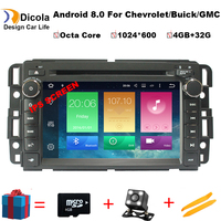 7 HD 1024*600 Octa Core Android 8.0 Car DVD for GMC Acadia for Enclave Yukon Acadia for Tahoe for Chevy Suburban (2007 2012)