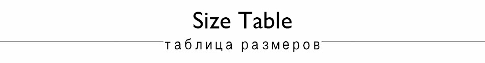 01-size table