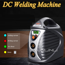 DC Welding Machine 220V Fully Automatic Copper DC Welding Machine Stainless Steel/Carbon Steel/Low Alloy Steel Welding ZX7-250S