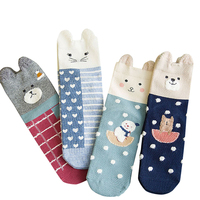 BXMAN BRAND New Spring Autumn Women Animals Cartoon Cute Bear Cotton Socks