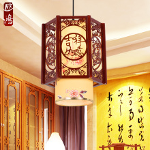 A1 Chinese small chandelier simple wood staircase corridor corridor retro imitation sheepskin bar single head balcony Chandelier
