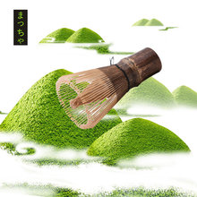 Japanese Ceremony Bamboo 64 Matcha Green Tea Powder Whisk Chasen Useful Brush Tools Accessories