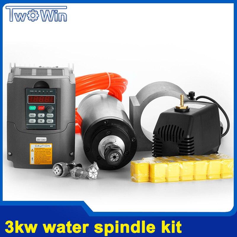 3kw broche refroidie à l'eau 3KW moteur de broche + 220 v/3kw variateur de fréquence + ER20 tour chuck + 100mm broche pince + 3.5 m pompe + tuyau