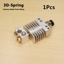 1Pcs CR8 hotend kit Remote Bowden 3D Printer Extruder All-Metal Radiator 1.75 3mm Can fixed fan Horizontal install