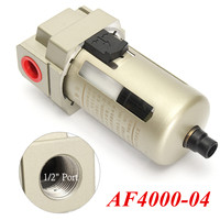 1/2'' Air Compressor AF4000 04 Inline Drain Water Filter Separate Oil Water Moisture Trap Separator Pressure Regulator