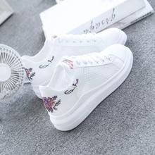 Женская Повседневная обувь; коллекция года; сезон лето-весна; женская обувь; Модные дышащие женские кроссовки на шнуровке с вышивкой; Размеры 35-40