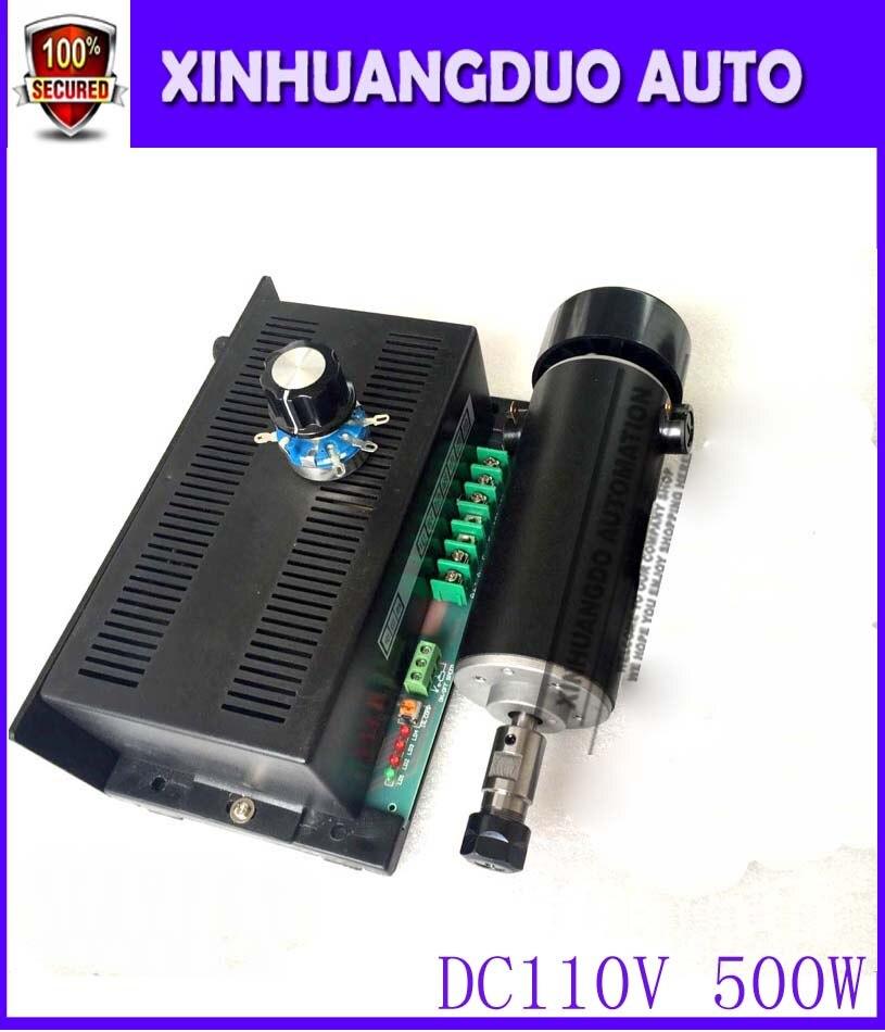 DC motor 500W spindle 110V  air cooled 0.5kw milling Motor & spindle speed power converterDC motor 500W spindle 110V  air cooled 0.5kw milling Motor & spindle speed power converter