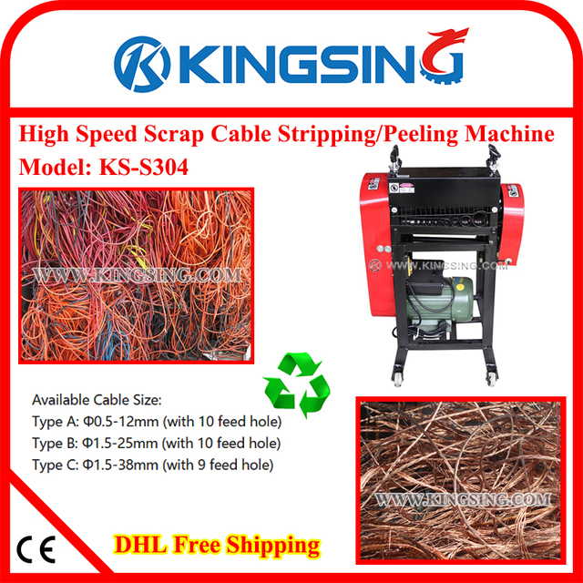 KS S304 automatic electric used copper cable wire stripper machine ...