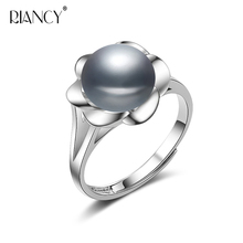 Beautiful floret natural Pearl rings Freshwater gray adjustable wedding for women