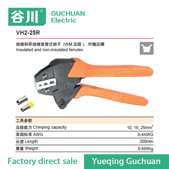 terminal crimping machine insulated and non-insulated ferrules press plier VH2-25R mini small ferrules tool crimper plier for crimping cable end sleeves from 0 25 2 5mm2